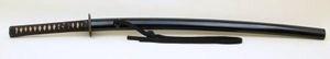 Japanese Katana Sword.
