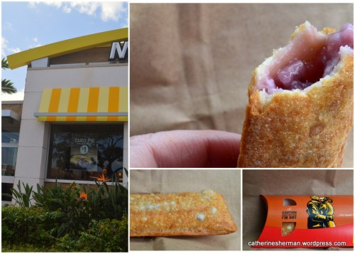 I've never eaten a McDonald's pie before, but we couldn't resist trying this taro version at a McDonald's in Lihue, Kauai. It tasted like pineapple, which was likely an added flavor, because our taro fries didn't taste like pineapple. Anyway, it wasn't bad for a fried fast food pie.